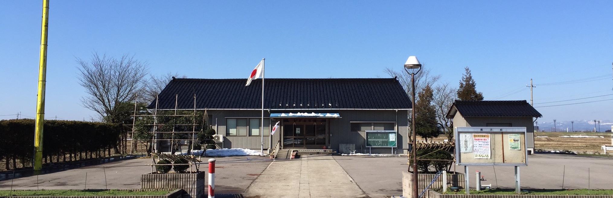頼成自治会ホームページ